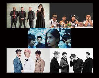 TOKYO INTERNATIONAL MUSIC MARKET