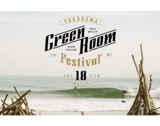 【受付終了】GREENROOM FESTIVAL'18(波割)