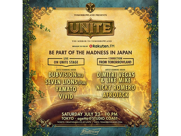 TOMORROWLAND PRESENTS UNITE モニター招待