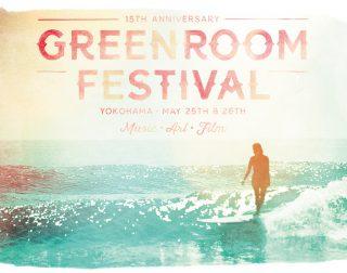 予定枚数終了)GREENROOM FESTIVAL'19(波割)