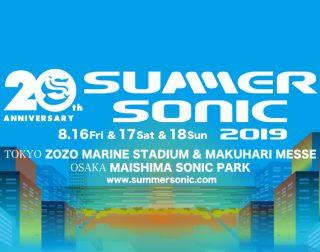 SUMMER SONIC 2019  第2次 3A先着受付!