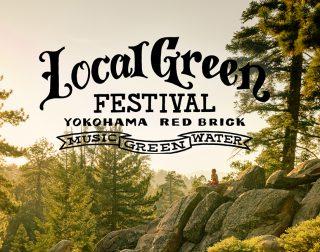 先着受付)LOCAL GREEN フェスティバル
