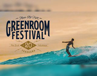 GREENROOM FESTIVAL '20