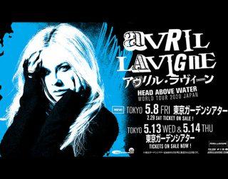 Avril Lavigne(追加公演)