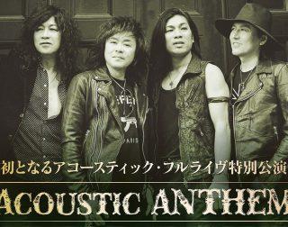 ANTHEM Acoustic ANTHEM