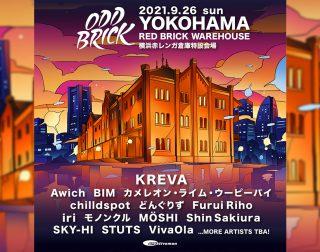 ODD BRICK FESTIVAL 2021(先着先行受付)