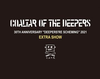 COALTAR OF THE DEEPERS